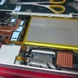 『GPD Pocketの分解と熱対策カスタム』の画像
