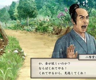 日本の名将で打線組んだwwwwwwwwww