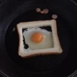 『昼飯を作ったったったった』の画像