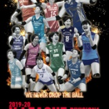 『Weekly Volleyball V-league V-1開幕戦二日目』の画像
