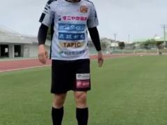 【動画】天才・小野伸二さん、やっぱりトラップ半端ないwww