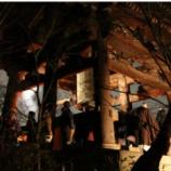 『除夜の鐘について 2018年12月31日 浄土宗サイトより』の画像