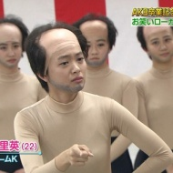 【放送事故】 AKB48が「江頭2時50分」のコスプレをした姿がキモすぎと話題にwww (動画あり) アイドルファンマスター