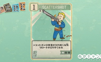 Fallout 76:Scattershot(Strength)
