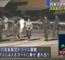 フィリピンのリゾートホテルで武装集団が襲撃。日本人女性が一時拘束されるも、忍法で脱出し、無事