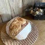 『パン作りとオーヤマくんのはなし』の画像