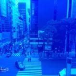 『【写真】有楽町ザギン Zenfone 5z 作例 50』の画像