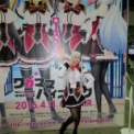 Anime Japan 2016 その115(ワガママハイスペック)