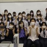 『岡崎商業高校に現役大学生が訪れてみた!』の画像