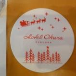 『クリスマスパーティー*:--☆--:*:--☆--:』の画像