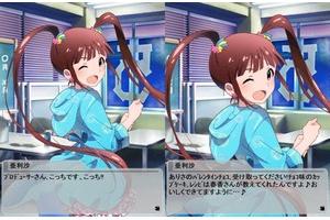 【グリマス】バレンタインキャンペーンまとめ5