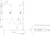 """【福岡】交差点で""""ドリフト行為"""" 元暴走族メンバー「パパンプー戦隊」の男ら4人摘発「縄張りを誇示したかった」…大野城市"""