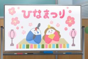 【ミリシタ】ホワイトボードがひなまつり仕様に!