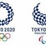 『東京五輪での導入を視野にボランティアをマイナンバー管理』の画像