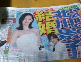 北川景子 DAIGO結婚!!!!