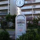 『南芦屋浜団地の公園に時計が新設されました』の画像