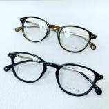 『男女問わず掛けられるシンプルデザインのボスリントン型メガネフレーム『PaulSmith Spectales』』の画像