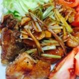 『ガッツガッツ食べよう!世界一美味しいかもしれない?中華風鶏の唐揚げ』の画像