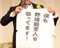 金本知憲氏が新井いじり復活 特製Tシャツを返礼