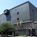 『いつか行きたい日本の名所 国立文楽劇場』の画像