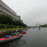 『スカイツリーカヌー 〜6月最終日〜』の画像