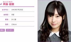 乃木坂46斉藤優里が声帯結節を発症