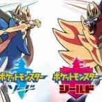 【悲報】『ポケモン剣・盾』エラー祭り