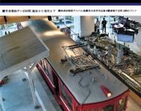 『Rail No.114 4月21日(火)発売』の画像