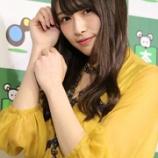 『【欅坂46】渡辺梨加『憧れの白石麻衣さんに写真集お渡ししました』白石麻衣『あとでゆっくり観るね!』』の画像