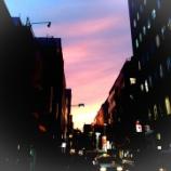 『新しい空の楽しみ方』の画像