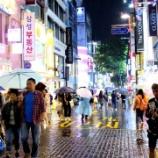 『JALPAK×食べあるキング「韓国」【2日め】(その13)深夜の「チキンベンイ」に、食べあるキング集結。(韓国・ソウル)』の画像