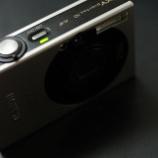 『IXY Digital 10 の写真サンプル2』の画像