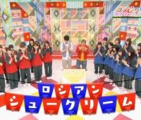 【欅坂46】『ロシアンシュークリーム』でいよいよ決着が!!ルールが斬新で面白いww【欅って、書けない?】