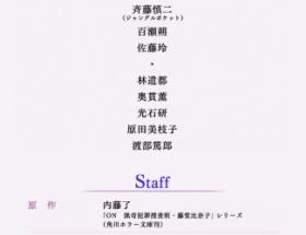 元AKB48の篠田麻里子(30)「今度、ドラマに出ます!」←出演者一覧に名前も載らないチョイ役だった………。