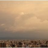『九星気学【夏の土用】』の画像