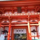 『京都・今宮神社~別名「玉の輿神社」~を参拝』の画像