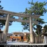 『阪堺電気軌道 モ351形 ②』の画像