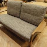 『【北欧テイスト・日進木工の家具2012】geppoシリーズのソファ・NFC-782-S』の画像