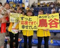 【朗報】中継で抜かれる阪神ファン一同、集結する