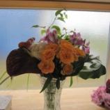 『お花屋さん、ありがとう』の画像