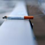 『【キチw】タバコを吸える場所がない…街を彷徨う「喫煙所難民」のゴミたちがこちら →』の画像