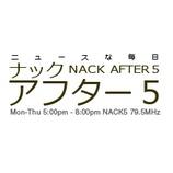 『【レギュラー】FM NACK5』の画像