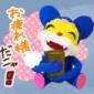 無事にAMG東京校のリモート授業のABクラスが終わりました、...