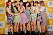 【K-POP】韓国の7人組グループ「オーマイガール バナナ」が日本デビュー ミニアルバム「バナナが食べれないサル」の発表会見[06/11]