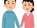 【結婚】城島茂さん、48歳にもなって24歳下の女のお色気に陥落wwwww(画像あり)