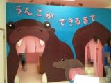 『周南市徳山動物園「きて!みて!さわって!?うんこ展」に行ってきた(前編)』の画像