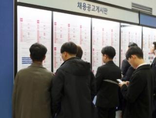 韓国の若者「日本製品は買わないけど、日本企業には就職したい」日本企業のブース前には行列・・韓国の若者(15~29歳)の失業率は9.5%