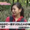 悲報 矢倉楓子のすっぴんが酷いとメンバーが告白