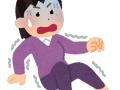 【悲報】渡部の円光女「私は買われただけなのに佐々木希に裁判をちらつかされ恐怖を覚えた」