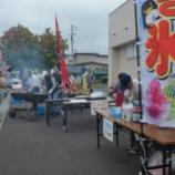 『8月10日・函館市桔梗町会第8区夏まつり』の画像